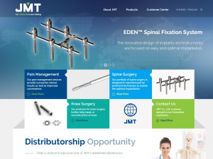 Grand opening of JMT's upgraded homepage