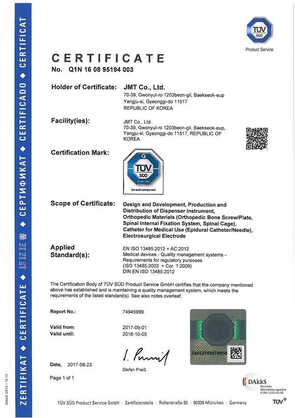ISO 13485_수정